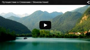 Video Slovenia Travelling