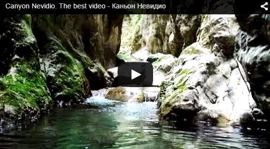 canyoning-nevidio