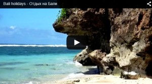 video bali-holidays