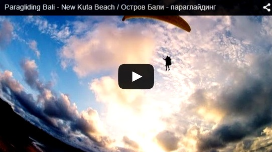 video bali-paragliding