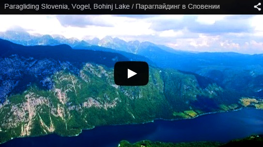 video-bohinj-paragliding