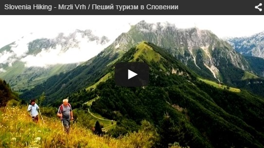 video-hiking-slovenia