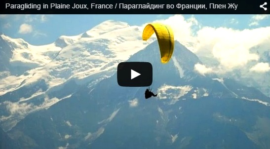 video-paragliding-france
