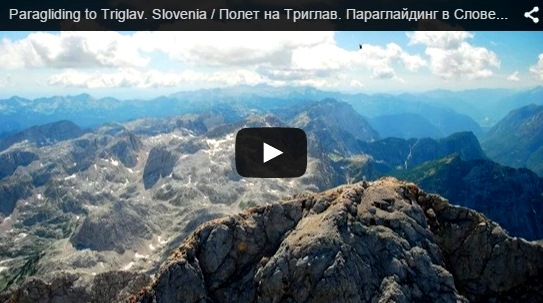 video-triglav-paragliding